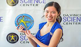 DSC Hall of Fame Awards